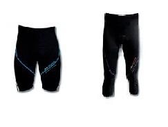 c4d2aad90d493 Kalhoty (sukně) cyklo dětské. Cyklistické kalhoty jsou základní výbavou  všech cyklistů. Nabízíme dětské vyklistické kalhoty SILVINI elastických i  volných ...